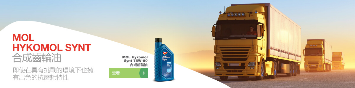 Transportation / Hydraulic oils